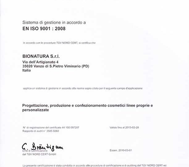 iso9001_gallery